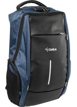 Городской рюкзак Gelius Backpack Saver GP-BP003 (подходит для ...