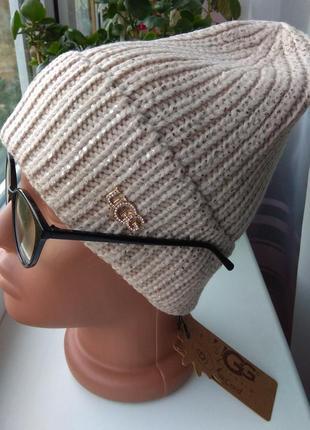 Новая красивая шапочка бини с металлическим блеском, бежевая