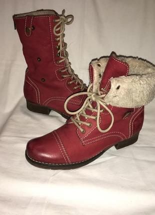 Ботинки утеплены кожа-нубук германия р.40 ( 26.00 см)