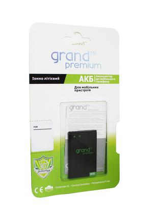 Аккумулятор для Samsung Note 3 (N9000) Grand Premium