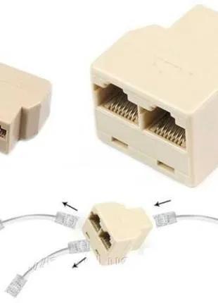 Сплиттер RJ45 соединитель разветвитель для интернет кабеля .
