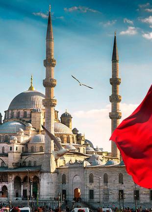 Курсы Турецкого Языка на уровень А1-А2, форма обучения онлайн