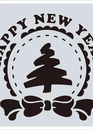 "Трафарет на окна ""С Новым Годом"" - размер трафарета 15*15см"