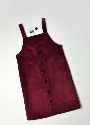 Актуальный велюровый марсала цвета сарафан комбинезон платье