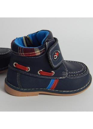 Ботиночки/ботинки демисезон