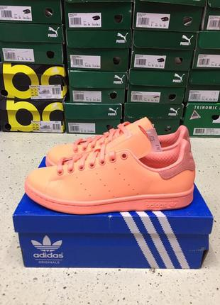 Кроссовки adidas originals stan smith adicolor оригинал