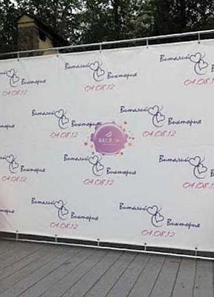 Пресс волл, бренд волл, brand wall, фотозона, баннер 250 грн/день