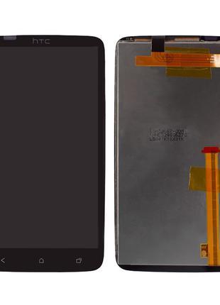 Дисплей для HTC One X S720e G23, HTC One XL X325, модуль (экра...
