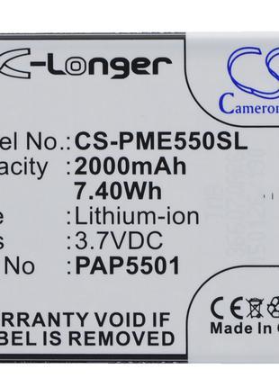 Аккумуляторная батарея CameronSino для смартфона Prestigio Mul...