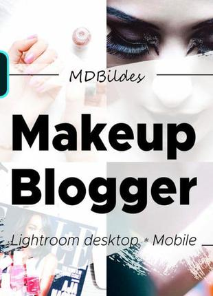 Манікюр, Makeup, Beauty, нігті, мейкап, пресети, Lightroom