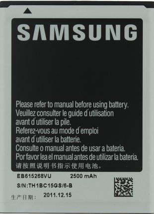Батарея (аккумулятор, акб) EB615268VU для Samsung Galaxy Note ...