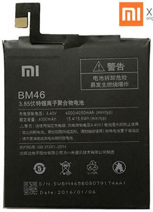 Батарея (аккумулятор, акб) BM46 для Xiaomi Redmi Note 3 Pro, 4...