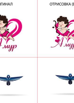 Векторизация логотипа от