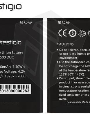 Батарея (аккумулятор, акб) для Prestigio MultiPhone 5500 Duo /...