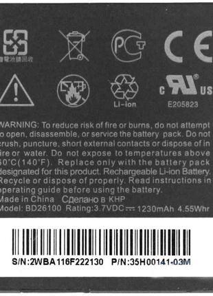 Батарея (аккумулятор, акб) BD26100, BA S470 для HTC Desire HD ...