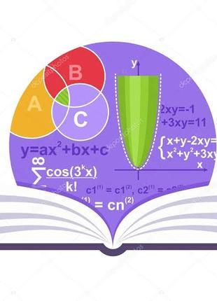 Репетитор математики, алгебры школьникам по скайп