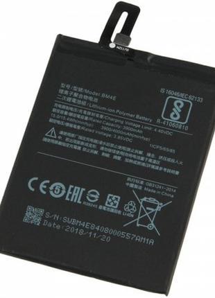 Батарея (аккумулятор, акб) BM4E для Xiaomi Pocophone F1, 3900 ...