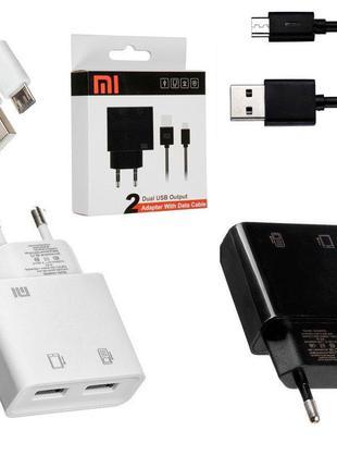 Сетевое зарядное устройство (СЗУ) Xiaomi DK-M2 (2USB - 2A) 2 в...
