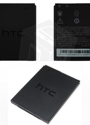 Батарея (аккумулятор) для HTC Desire 500 - BM60100, BA S890 (1...