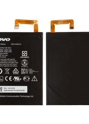 Батарея (аккумулятор, акб) L13D1P32 для Lenovo Tab 2 A8-50F (4...