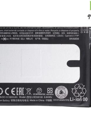 Батарея (аккумулятор, акб) HTC BO58100, 35H00210-00M для HTC O...