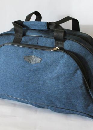 Сумка, сумка дорожная, сумка женская, сумка спортивная