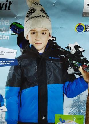 Термо куртка, лыжная, зимняя
