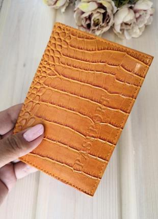 Обложка чехол для паспорта оранж, разные цвета probeauty