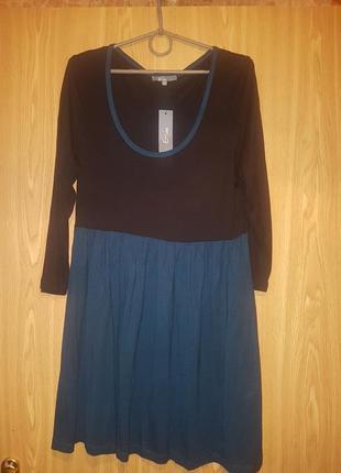 Новое мягкое платье вискоза