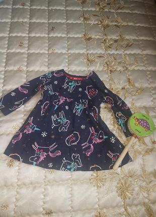 Платье новогоднее для маленькой леди