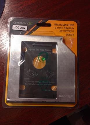 Optibay Фрейм-переходник HDD DVD Grand-X HDD 2.5'' 12.7 mm HDC...