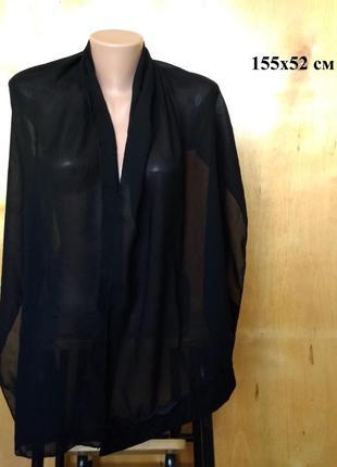 155х52 см восхитительная черная шаль платок палантин накидка с...