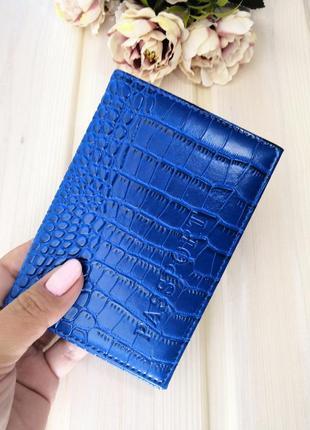 Обложка чехол для паспорта синий яркий, разные цвета probeauty