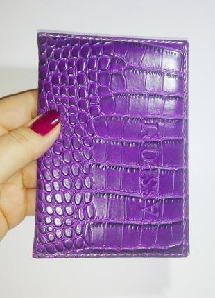 Обложка чехол для паспорта фиолет, разные цвета probeauty