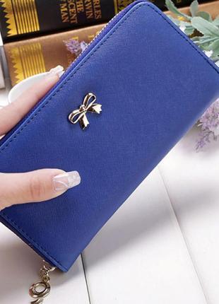 17.элегантный кошелёк