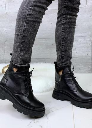 Стильные зимние ботинки из натуральной кожи, тёплые чёрные кож...