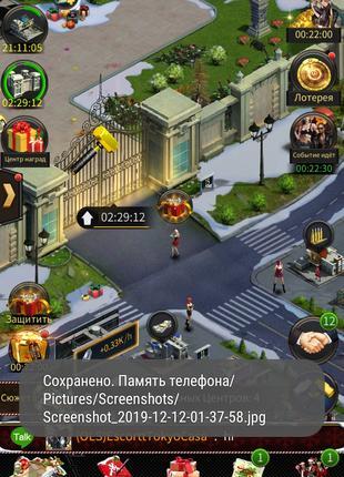 Аккаунт Mafia city