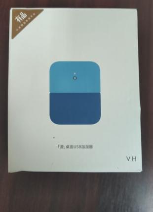 Увлажнитель воздуха Xiaomi VH Man Desktop Humidifier 420ML