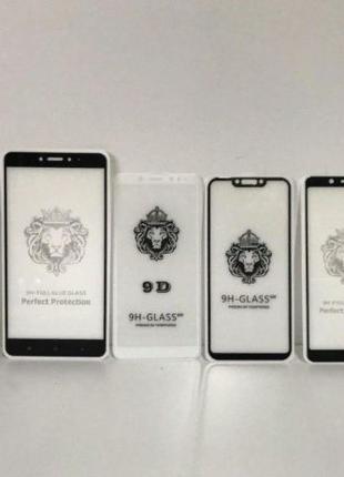 Защитное 9D Стекло Xiaomi Redmi (Note) 8 pro/7/5A/4X/6/mi 9T/8...