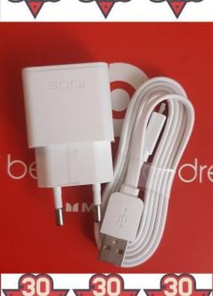 IQOS 2.4 PLUS - блок питания + USB кабель. Оригинал.
