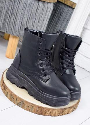 Черные ботиночки новинка