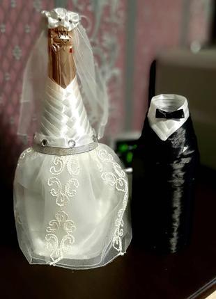 Свадебныая одежда на бутылки,чехлы