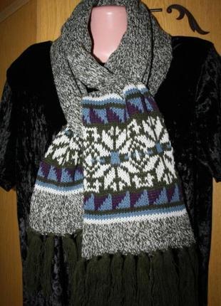 Теплый меланжевый шарф, орнамент, двойной