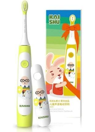 Зубная щетка Xiaomi Soocas C1 бело-желтая