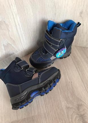 Термо ботинки новые натурал шерсть
