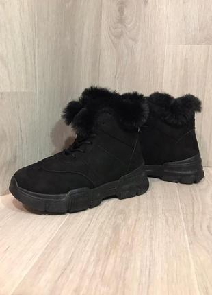 Ботинки зимние сапоги зима