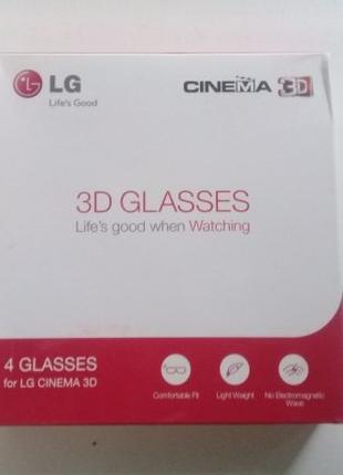 3D Очки 4шт. LG