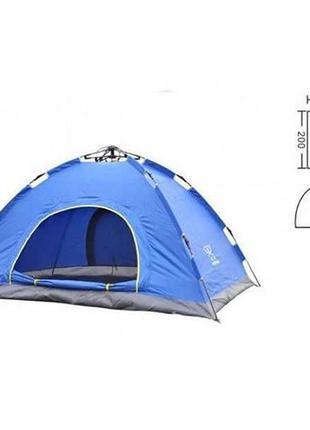 Палатка туристическая автоматическая 2-х местная и 4х местная