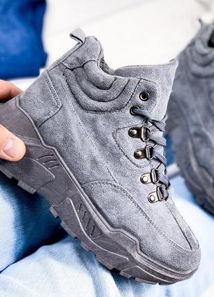 Серые ботиночки новинка