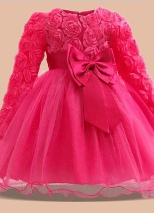 Офигенное платье